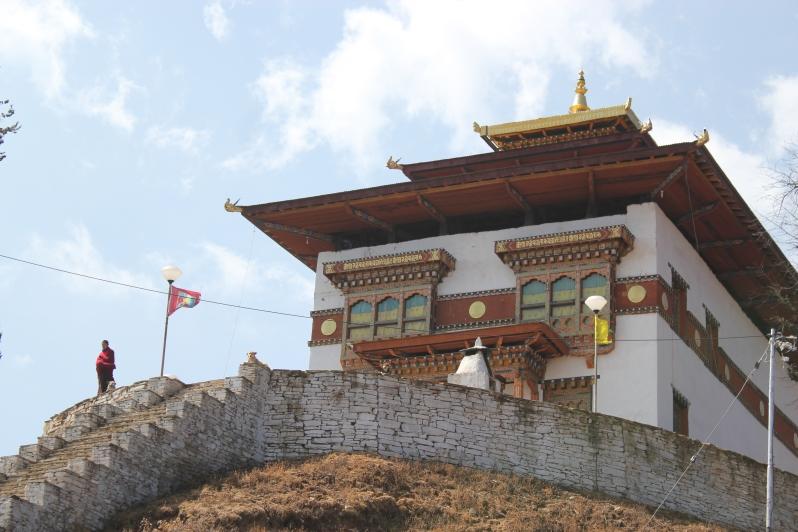 Bhutan Blog 2